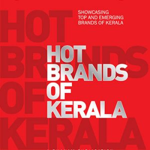 Hot-Brands-Books-Front-Cover