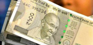 rupee fails to sustain early gains