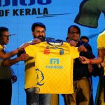 Kerala Blaster 2018 kit launch