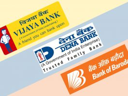 bank of baroda, vijaya bank dena bank