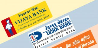bank of baroda, vijaya bank dena bank
