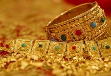 gold-price-high-are-you-planning-to-invest
