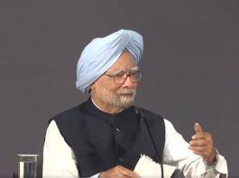 Manmohan sing speaking