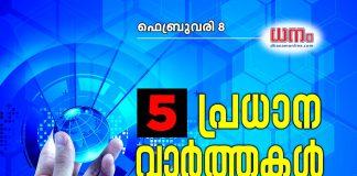 Top 5 business-news 8