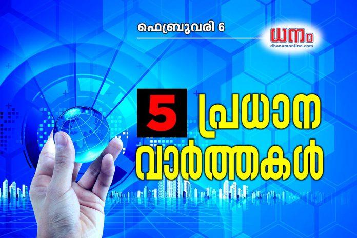 Top news - Feb-6