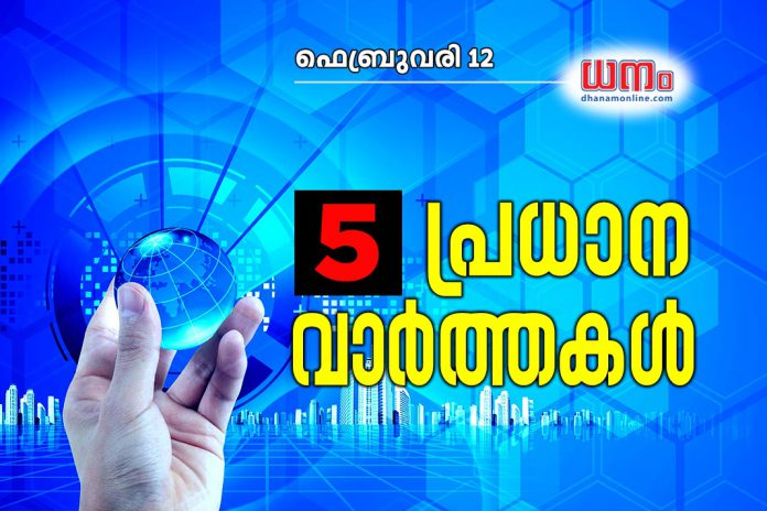daily Top5 business news-12