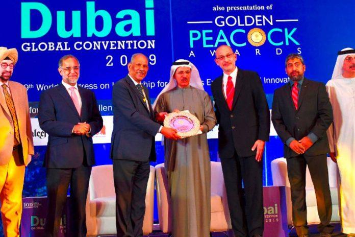 Apollo Tyres Golden Peacock Award