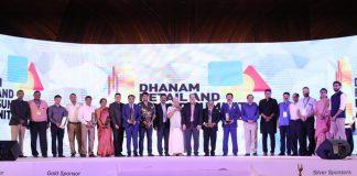 Dhanam-Retail-Summit-Award-Winners