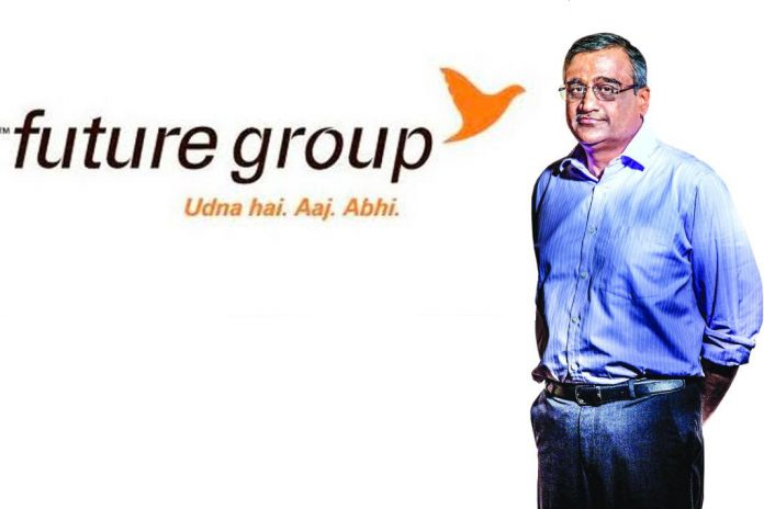 Kishore Biyani Future Group Retail