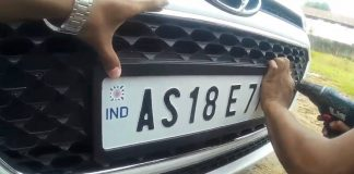 Number plates HSRP
