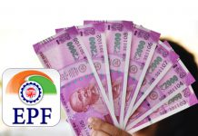 how-to-withdraw-from-epf-account