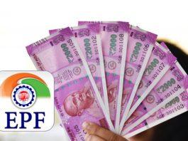 PF, Provident Fund