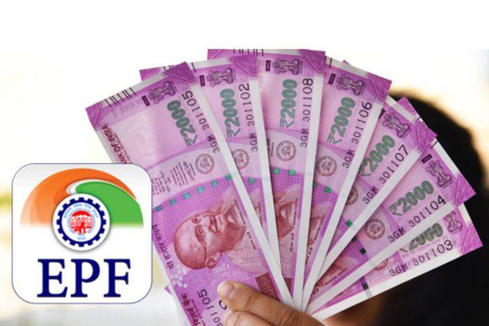 EPFO may slash FY20's interest rate