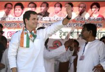 Rahul Gandhi, basic income guarantee scheme