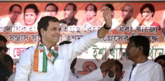Rahul Gandhi, basic income guarantee scheme