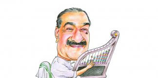 K M Mani Ulliliruppu Interview