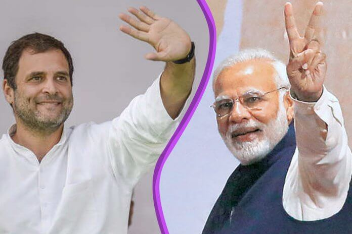 Modi and Rahul