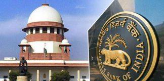 Supreme court vs RBI New