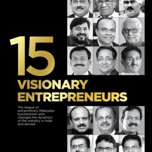 Cover of 15 Visionary Entrepreneurs book