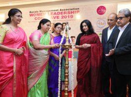 KMA Women Leadership Conclave