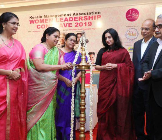 KMA Women Leadership Conclave