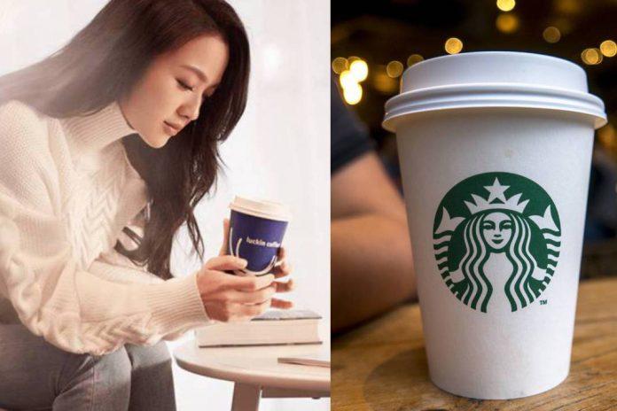 Luckin coffee Starbucks