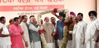 Modi BJP