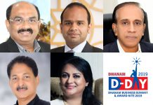 Photos of Dhanam award winners