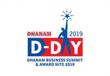 Dhanam D-Day Logo