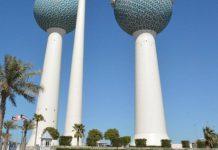 Kuwait Tower