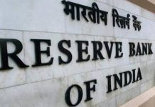 do-not-believe-fraudulent-messages-rbi