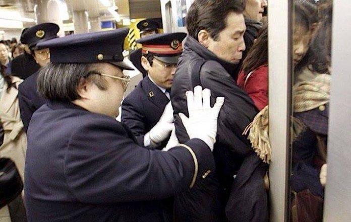 Subway Pushers