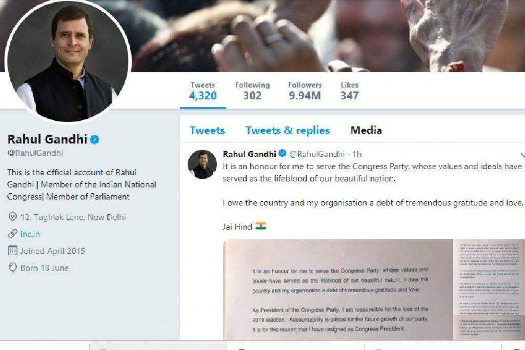 Rahul Gandhi Twitter Bio