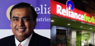 Reliance Retail Mukesh Ambani