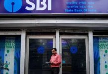 new SBI vertical to drive MSME, Agri finance