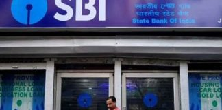 home loans get cheaper as sbi cuts rates