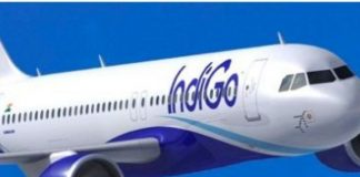 Indigo air ticket on 10 % payment