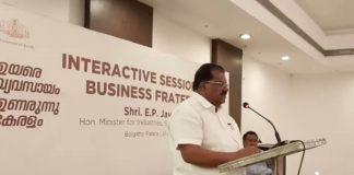 EP Jayarajan, Kerala Industries Minister