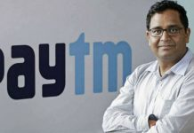 Paytm money safe