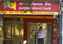 pnb interest rates slashed