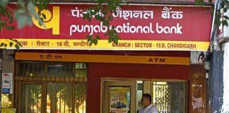 pnb interest rates slashed