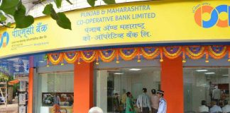 Punjab & Maharashtra Cooperative Bank Limited