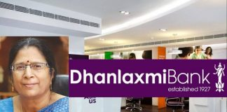 Latha, MD & CEO of Dhanalaxmi Bank