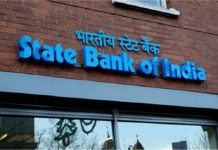 SBI's Project Tatkal will get you a housing loan within 10 days