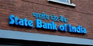 sbi bank updates