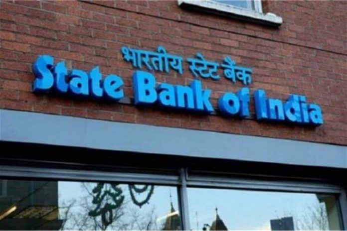 SBI home loan interest rate at multi-year low