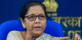 Banks cannot refuse credit to MSMEs: SITHARAMAN