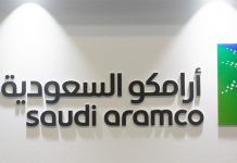 Aramco's 2019 profit falls 21%, plans to adjust capital spending