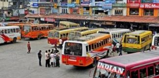 no bus charge hike, hc stayed previous order