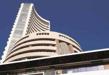 sensex and nifty fell